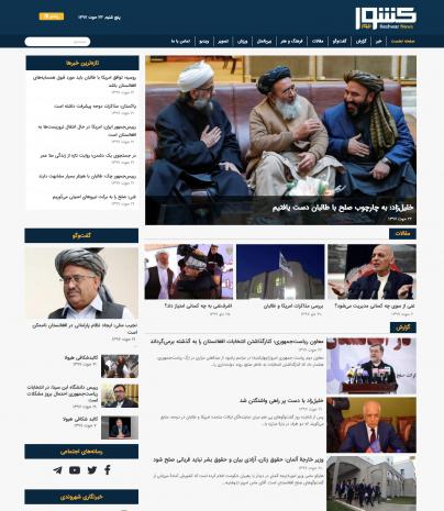 KeshwarNews.com